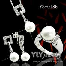 Комплект серебряных украшений для женщин с жемчугом (YS-0186)