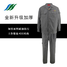 Chemical Protective Apron Long Sleeves
