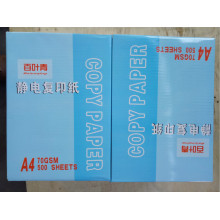 70-80g Whiteness Uncoated Copy Paper for office