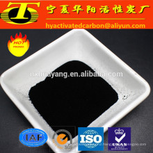 wood based powder activated carbon for oil bleaching