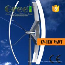 Vertikale 1kw Wind Turbine Preis für den Aufbau von Dach