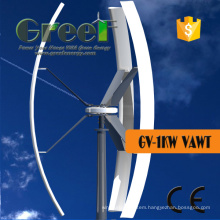 Vertical 1kw Wind Turbine Price for Building Roof