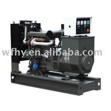 75KW Deutz Generator price best
