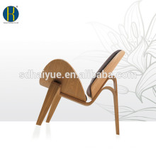 ASH Wood Leather Relax Three Leg Chair