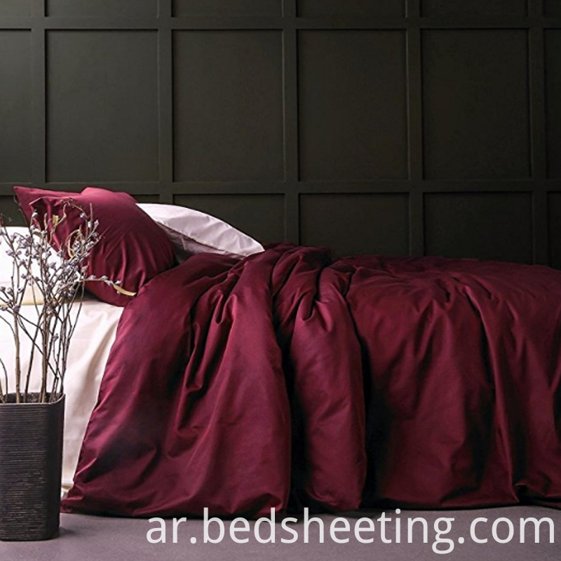 Cotton Sateen Duvet Cover Burgundy