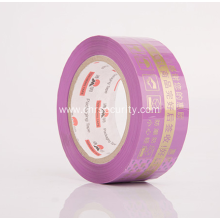 Customized Adhesive Printed BOPP Packing Tape