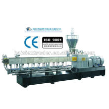 HS SHJ-75B Special-purpose Non-woven Fabric Machinery