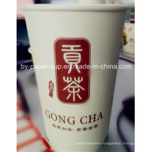 Good Qualty of Wholesale Paper Cup