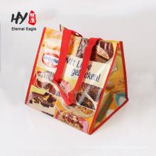 Высокое качество прочный водонепроницаемый PP сплетенный мешок