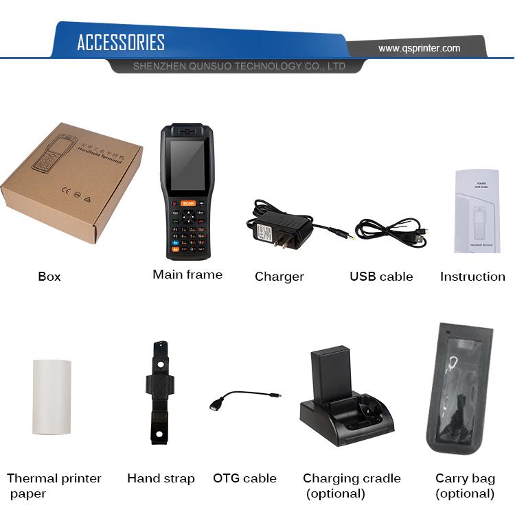 PDA accessories