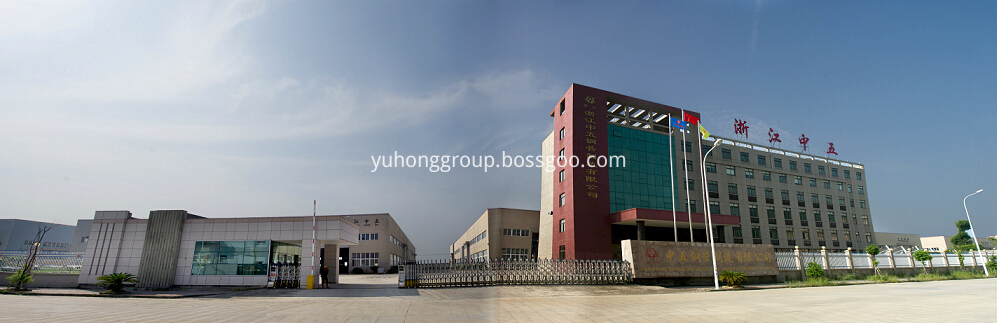 Yuhong Group Plant