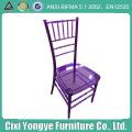 Cadeira plástica de empilhamento de Chiavari da resina roxa para o banquete