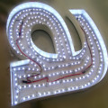 Retainerless Front Lit LED Channel Letter Signs
