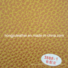 High Grade Thick Sipi for Europe Sofa (Hongjiu-388#)