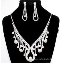 Свадебные украшения установить новые модные ювелирные изделия