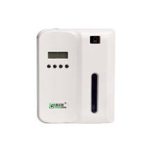 White Small Scent Equipment Aroma Diffuser with Wall Mounted