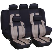 Универсальный чехол на сиденья класса люкс для автомобилей