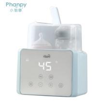 Calentador de biberones portátil de diseño atractivo para bebés