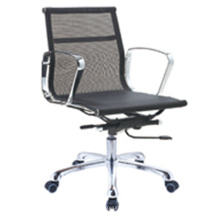 Hot Sales Office Furniture for Chair 2016