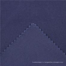 21х21+полиэфир 70d/140x74 264gsm 144см глубокое море синий двойной хлопок стрейч саржа 2/2С сплетенная лайкра спандекс леггинсы ткань