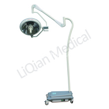 mobile portable halogen surgical lamp