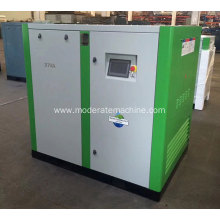 8bar oil free screw air compressor