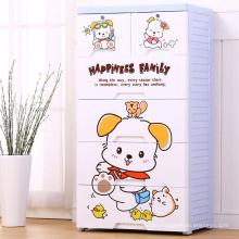Plastic Cartoon Home Storage Drawer Cabinet (26075)