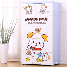 Plastic Cartoon Home Storage Drawer Cabinet (26075)