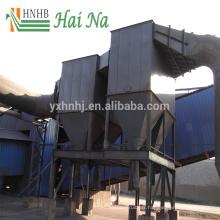 Grand collecteur de poussière de cyclone de traitement de gaz de rebut