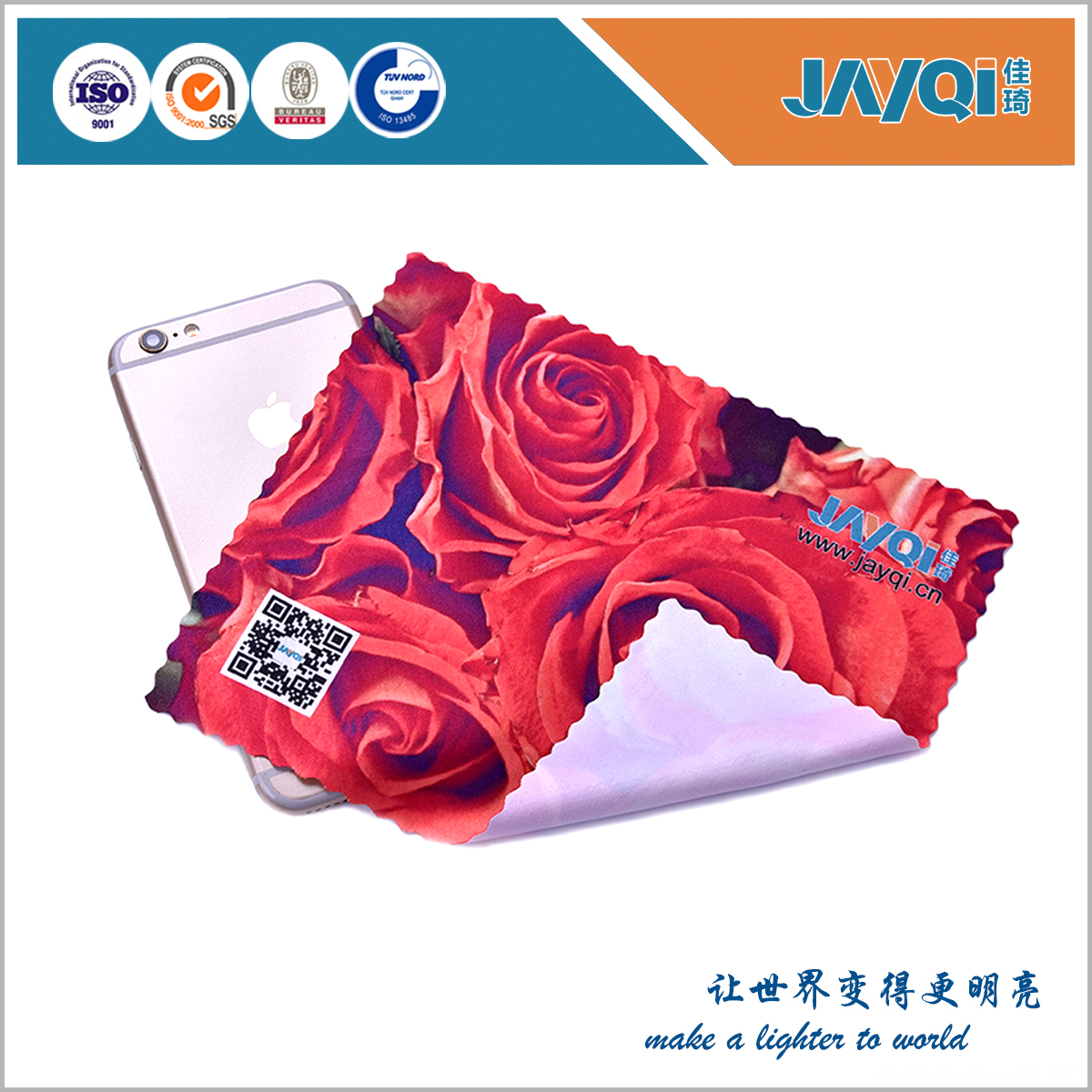 Mobile Phone Cleaning Cloth