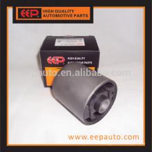 Bras à bras de caoutchouc en caoutchouc automatique pour Primera P12 55046-AU001