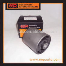Автоматическая резиновая втулка рычага подвески для Primera P12 55046-AU001