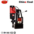 Portable Electromagnetic Drill Magnetic Frame Drill Mag Base Press Drill