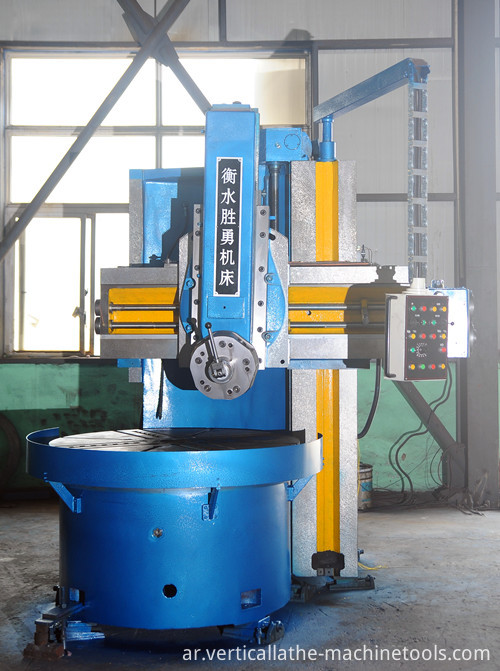 Vertical Boring Machine for Sale