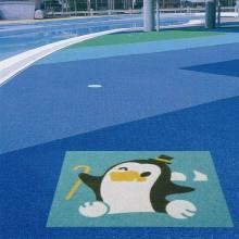 Piscina Slippery antideslizante piso 2,0 mm 3,0 mm 4,0 mm espesor
