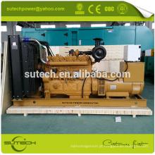 China o preço mais barato 250kw Qianenng gerador de motor diesel para uso de espera