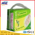 Canton Fair 2016 Adult Baby Diapersguangzhou Companyb Grade Baby Diaper Manufacturers: