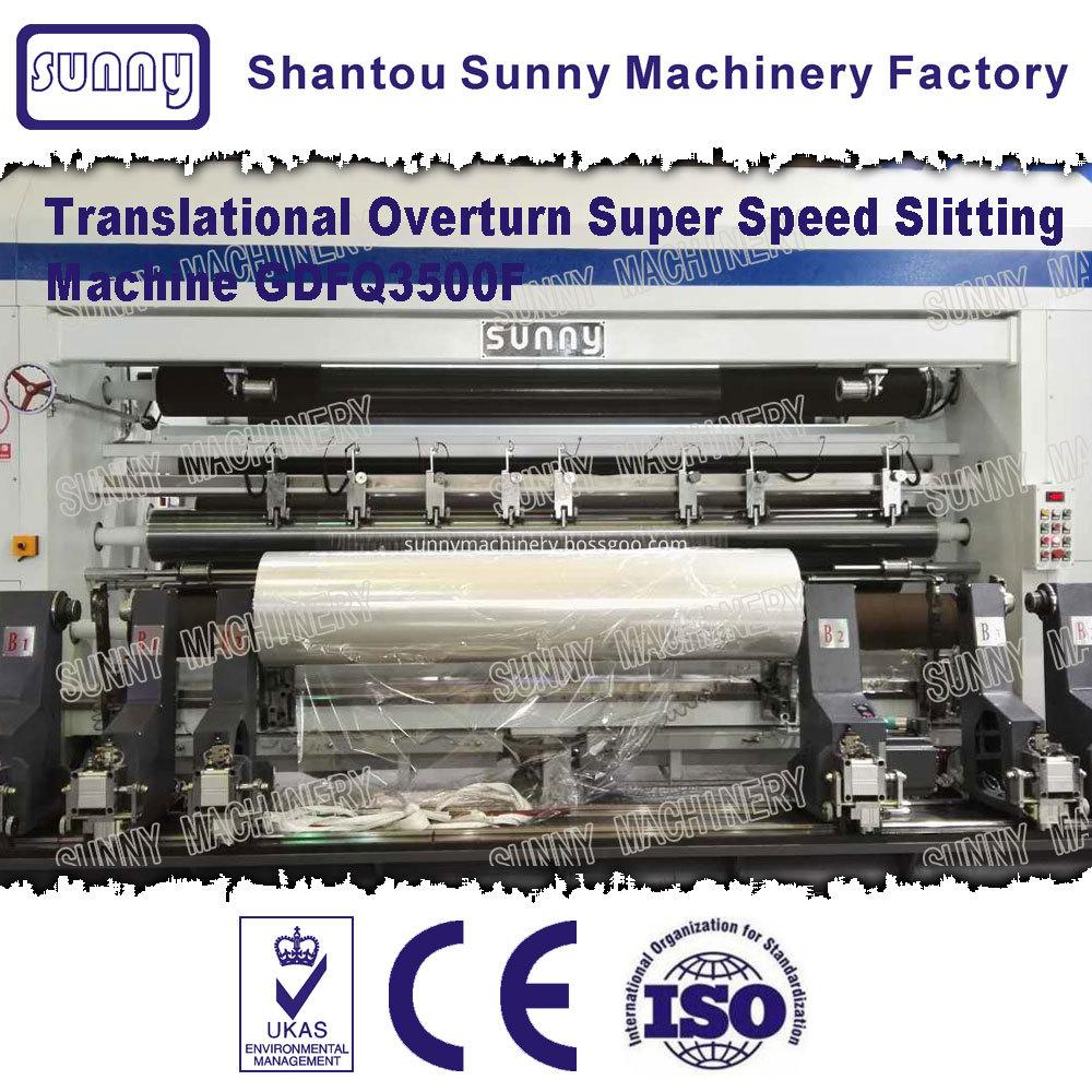 super-speed-slitting-machine-12