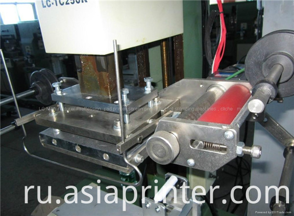 Hot Stamping Machine for Bottle/ Bag/Book Cover