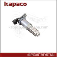 For BMW car oil control valve 11368605123