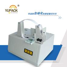 Yupack la última máquina automática de bandas de papel y encuadernación (BA-25)