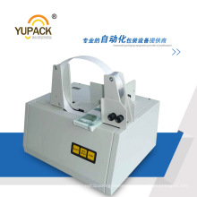 CE Approved Paper Belt Strapping Machine Wrapping Machine