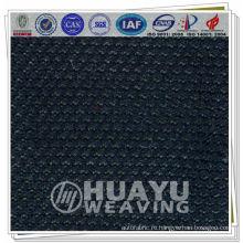 002 100 переработанная ткань из полиэфирного дивана