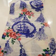 Модная текстильная ткань для печати одежды