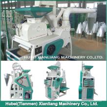 600кг/час пропаренный рис початкоочиститель станок Mill