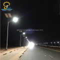 High Quality 80w Solar LED Street Light Lamp
