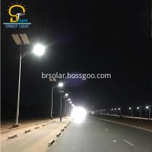 24V 60W LED Solar Street Lighting System