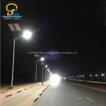 Lámpara solar de alta calidad con luz de calle LED de 80w