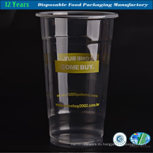 22oz Пластиковая чашка для напитков с хорошим качеством
