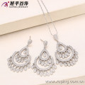 62847 xuping hot sale african plating white color and dubai design jewelry set of ear and pendant for women